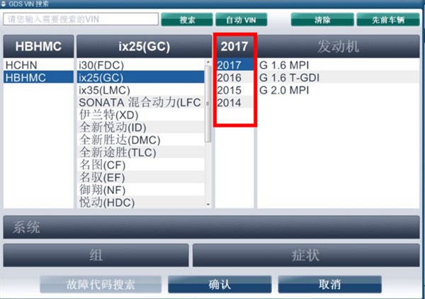 Hyundai diagnostic GDS software