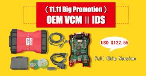 VCM 2 VCM II