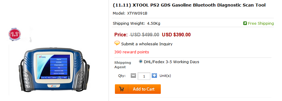 Xtool PS2 GDS Gasoline Tool