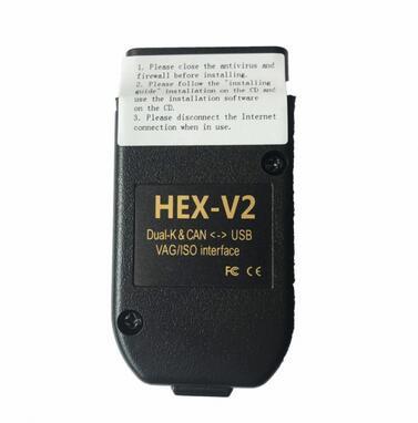 HEX-V2 VAG V17.8