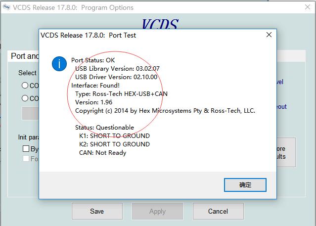 VCDS V17.8